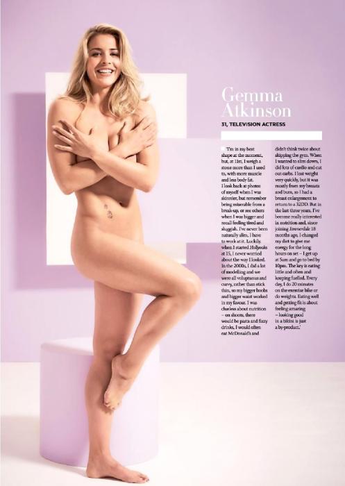 Gemma-Atkinson-nude-2.jpg